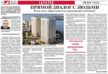 http://yk-lad.ru/data/pictures/02d/360/02d3605fdd91ca9c0c79e0b0a2d47b3a275fab_350_350.jpg