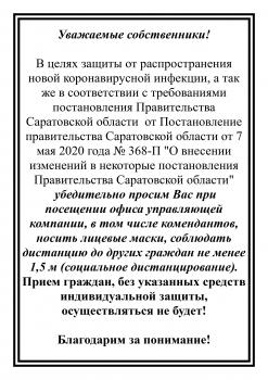 http://yk-lad.ru/data/pictures/0b2/fff/0b2fffe534cc53cb5ba6f424dd560fa2b3adec_350_350.jpg