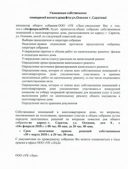 http://yk-lad.ru/data/pictures/0dd/e95/0dde95c6ea630b1d8d8ed36c8735871a4d2811_350_350.jpg