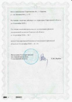 http://yk-lad.ru/data/pictures/1d6/60b/1d660ba46c2fa0fdd39983c3247f9c7ef49d3e_350_350.jpg