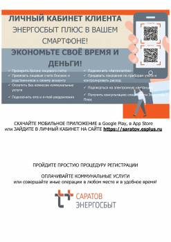 http://yk-lad.ru/data/pictures/2be/b79/2beb795f7e938157cb4d4a01a530eef3b352fd_350_350.jpg
