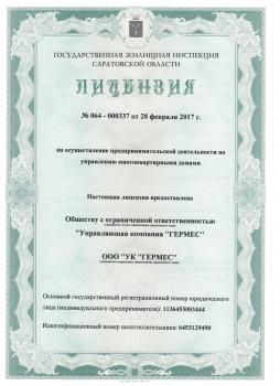 http://yk-lad.ru/data/pictures/35f/6cd/35f6cd2b07bdd32135b53f77b02c7a0ddaccd9_350_350.jpg