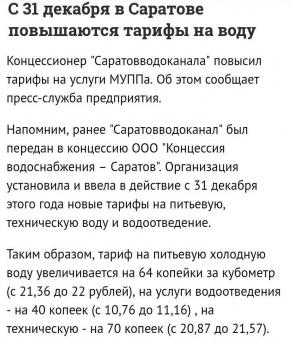 http://yk-lad.ru/data/pictures/40d/d36/40dd3678c72602ed582f4ab15786768ef0baf0_350_350.JPG