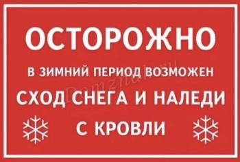 http://yk-lad.ru/data/pictures/492/a4d/492a4dba32536133617218af9d99e8e9761e8b_350_350.JPG