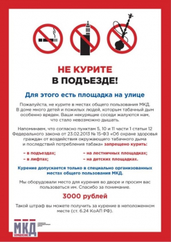 http://yk-lad.ru/data/pictures/4be/9ce/4be9ceddaf0b40912423629a064a4bed1c56b1_350_350.jpeg