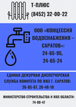 http://yk-lad.ru/data/pictures/53a/32a/53a32a08a3b6f40e285f77f7c4970a8ddb7d90_350_350.png
