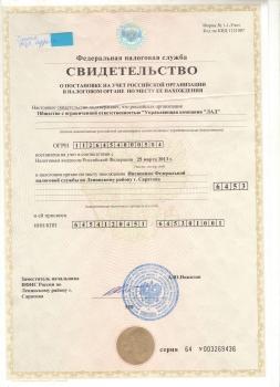 http://yk-lad.ru/data/pictures/568/639/568639fcd74dc7dc582ab43d775fb4144f7fe4_350_350.jpg