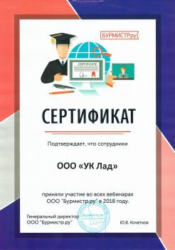 http://yk-lad.ru/data/pictures/589/d2d/589d2de7a7d807e85bc31e25103f637c57ae85_350_350.jpg