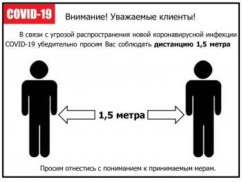 http://yk-lad.ru/data/pictures/60d/04f/60d04fdda5050ee1208bed2599d8bce0183ad7_350_350.jpg