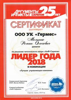 http://yk-lad.ru/data/pictures/62a/865/62a865efb92a67d00a2a0cc9ef4c0fbf2ee63b_350_350.jpg