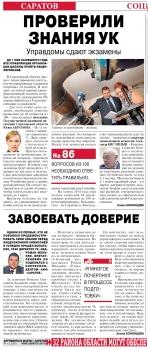http://yk-lad.ru/data/pictures/64c/db9/64cdb99b16470472a4b87d541a355b337bd013_350_350.jpg