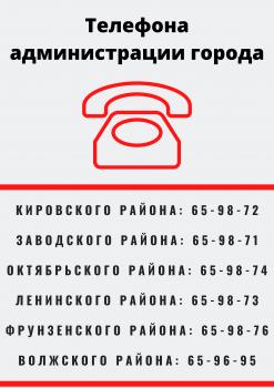 http://yk-lad.ru/data/pictures/67d/dea/67ddea5ace45f5e8fbfb4da3b82b5cbe15d6ce_350_350.png