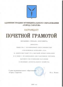 http://yk-lad.ru/data/pictures/75b/9f5/75b9f545ac47d435e46cad0682a3752467b0de_350_350.jpg