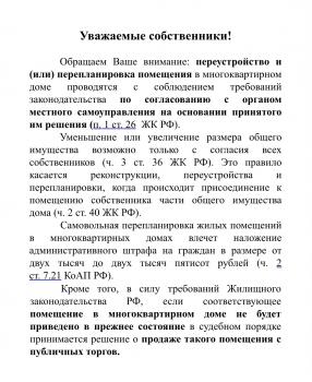 http://yk-lad.ru/data/pictures/7d6/2dc/7d62dc6d875a6aff04c6b93e905381d6b96557_350_350.jpeg