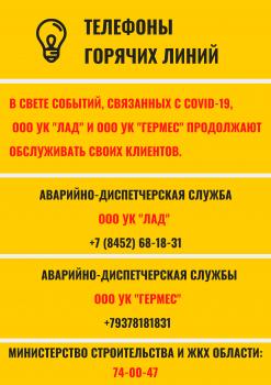 http://yk-lad.ru/data/pictures/7f1/d8c/7f1d8cff3ecfe6157a5de1711a29d4a5275fce_350_350.png