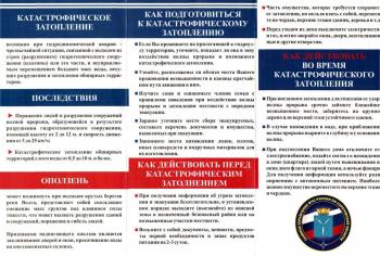 http://yk-lad.ru/data/pictures/859/d9b/859d9be7b67f893562c44392a364bea3597012_350_350.jpg