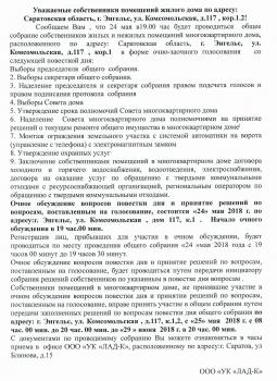 http://yk-lad.ru/data/pictures/879/eeb/879eeb7ad1d34185fe92437add2a628d45723a_350_350.jpg