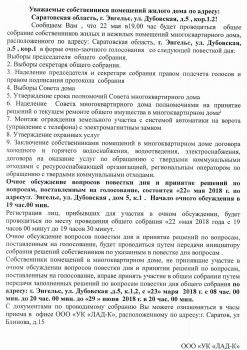 http://yk-lad.ru/data/pictures/8da/2f9/8da2f9da447cbc029d03c6f80e2a512162db54_350_350.jpg