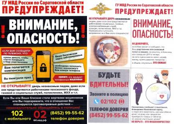 http://yk-lad.ru/data/pictures/954/2fd/9542fd809f85efe4b577c5c8cf1b14c8c928a4_350_350.jpg