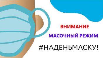 http://yk-lad.ru/data/pictures/972/c72/972c724864b37de1aacbee88b5b8a77724b49b_350_350.jpg