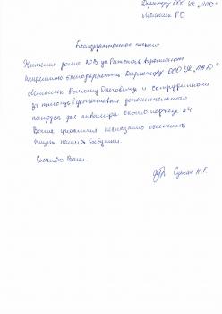 http://yk-lad.ru/data/pictures/977/75e/97775e9349d757361ceb328cc49037fa9f5d1e_350_350.jpg
