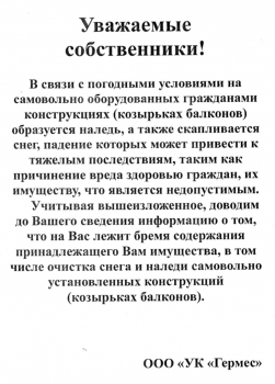http://yk-lad.ru/data/pictures/9a4/00d/9a400d3c5408af2de5991401c477e78a2e416c_350_350.jpeg