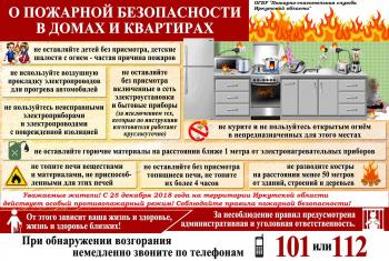 http://yk-lad.ru/data/pictures/9b5/865/9b58656b4073e7fe955c82bc46253f5b00aba2_350_350.jpg