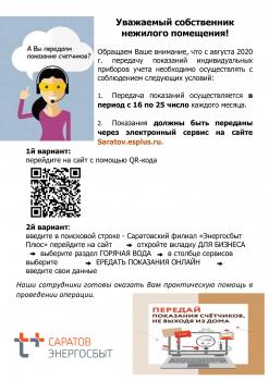 http://yk-lad.ru/data/pictures/9cd/927/9cd9270866a4575e0b14255e8a9f7d63782151_350_350.jpg