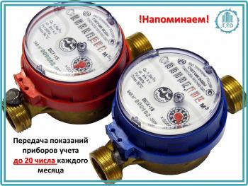 http://yk-lad.ru/data/pictures/a30/017/a3001722a599f362c83a08fad58be7665f5683_350_350.jpg