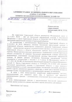 http://yk-lad.ru/data/pictures/a7c/ea9/a7cea9107dcbf7127b3ab1aa8cc73fef9d9b07_350_350.jpg