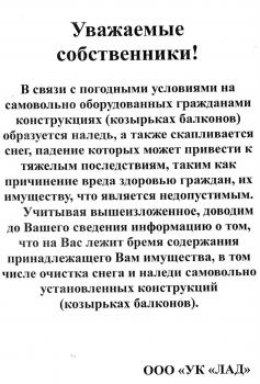 http://yk-lad.ru/data/pictures/ab2/593/ab259375f2165b39382b5b9041224e72ba4d9f_350_350.jpeg