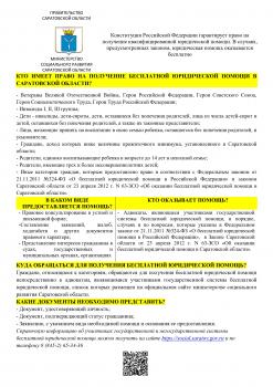http://yk-lad.ru/data/pictures/ab3/079/ab3079da2ac271a04ade2411e90690a6260df4_350_350.jpg