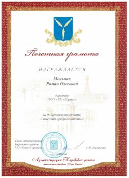 http://yk-lad.ru/data/pictures/b16/3e7/b163e7002c71b24e82a8c36f8bd71150e661b6_350_350.jpg