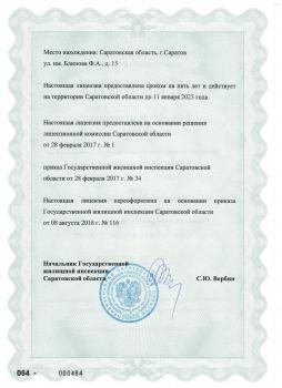 http://yk-lad.ru/data/pictures/b5f/8e7/b5f8e753f4504e2833e1e89831972ced124b14_350_350.jpg