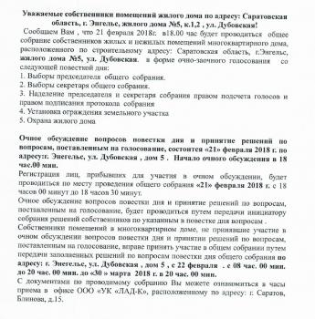 http://yk-lad.ru/data/pictures/b68/538/b68538a99942764d4fe8dec599617b2311b516_350_350.jpg