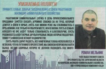 http://yk-lad.ru/data/pictures/b75/2fe/b752fe0aa5267afe1abeb5fc34e1c0dcf65977_350_350.jpg