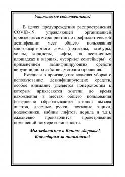 http://yk-lad.ru/data/pictures/b79/d81/b79d81addf30ec7497b9b249ccce3e249e4ca1_350_350.jpg