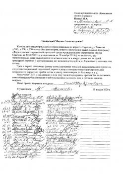 http://yk-lad.ru/data/pictures/ba6/059/ba60594ede27f9f1d6c82c5bb0ba2cef648e33_350_350.jpg