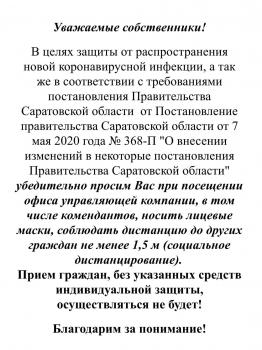 http://yk-lad.ru/data/pictures/c01/098/c01098f4332e48a1b70e49df121cfd23d4ce48_350_350.jpg
