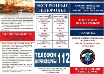 http://yk-lad.ru/data/pictures/d29/30f/d2930fd9daee9d686ecbf2350bb5aefb8e5a45_350_350.jpg
