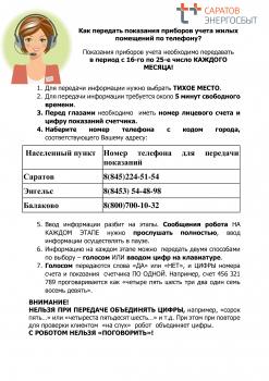 http://yk-lad.ru/data/pictures/d74/2c6/d742c6a8fbad787f7053b61f02b3c66fb8fa42_350_350.jpg