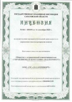 http://yk-lad.ru/data/pictures/e79/a84/e79a842db8333197d6409ce027606da4f131c6_350_350.jpg