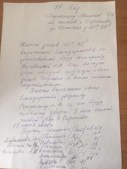 http://yk-lad.ru/data/pictures/ecc/417/ecc4178e391c051c39ba616aa88efa1d317b9f_350_350.jpg