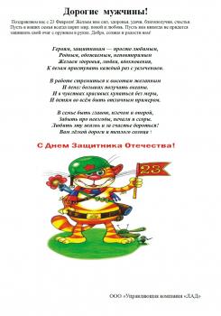 http://yk-lad.ru/data/pictures/f07/a05/f07a052be3e24f940d1f465219112ae4bc3aeb_350_350.jpg