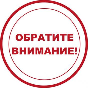 http://yk-lad.ru/data/pictures/f07/d0a/f07d0ae8b296ccb44f115ab321559127ec6334_350_350.jpg