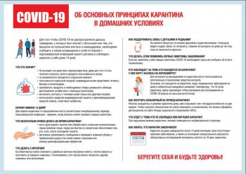 http://yk-lad.ru/data/pictures/f1a/3c9/f1a3c9d45fac6260bd5478b55cc9bc188ce415_350_350.png
