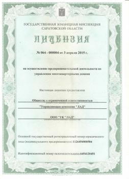 http://yk-lad.ru/data/pictures/f49/5f8/f495f8309c74511dd1269a4bbe9179d5b95b95_350_350.jpg