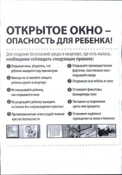 http://yk-lad.ru/data/pictures/ff1/24c/ff124c2e00fdf199b605ce8b930f807b4e464f_350_350.jpg